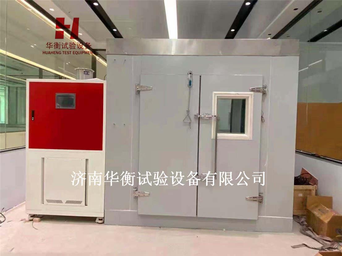24立方建筑工程室内环境测试舱JG/T344-2011