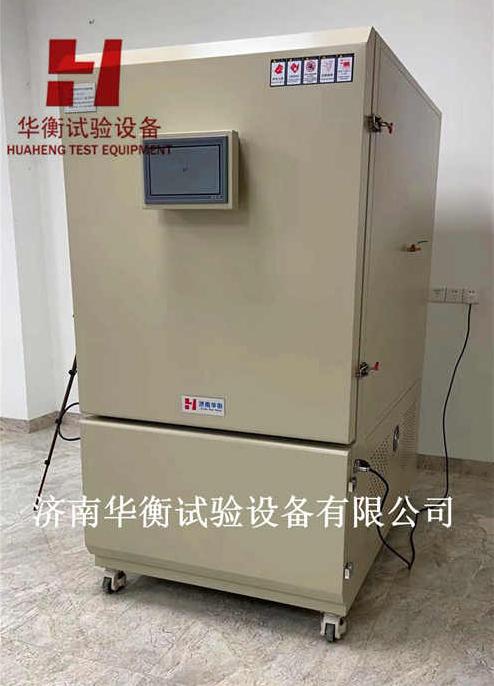 硅藻泥甲醛净化效率试验舱 JC/T2177-新标准 硅藻泥装饰壁材