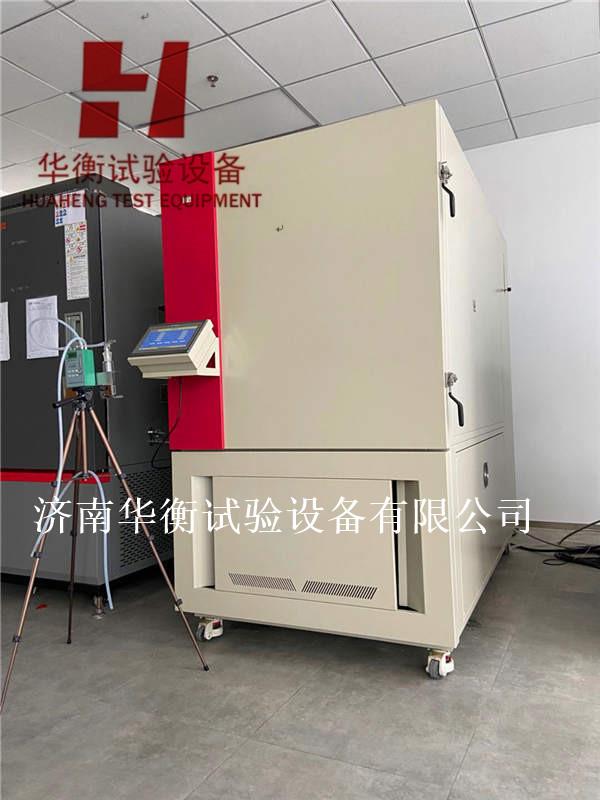 一立方米VOC甲醛环境测试舱GB/T37757-2019