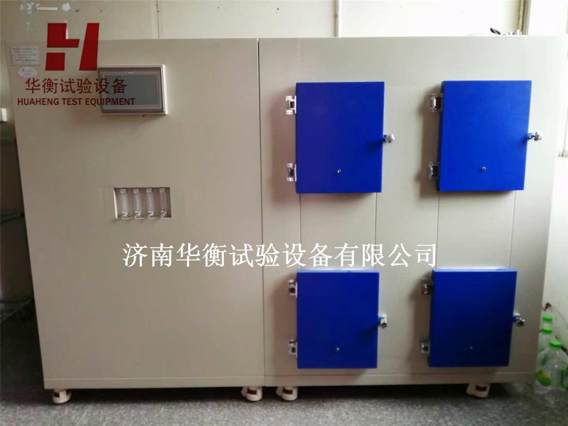 60升塑胶面层甲醛VOC环境试验舱GB36246-2018